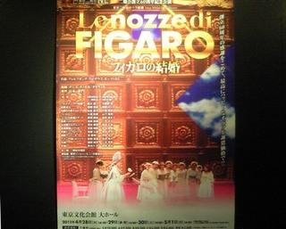 フィガロの結婚.JPG