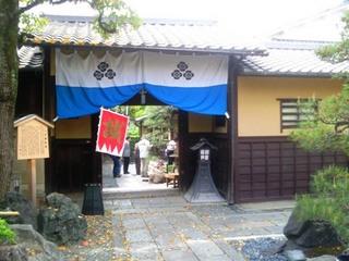 八木邸.JPG