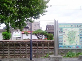 国定村.JPG