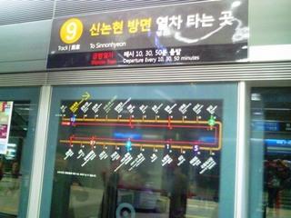 地下鉄路線図.JPG