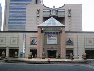横浜美術館.JPG