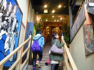 池田屋階段.JPG